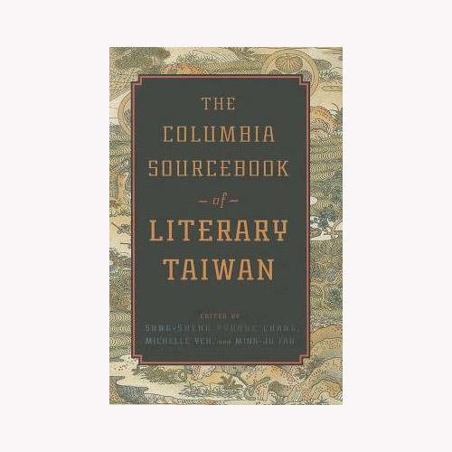 The Columbia Sourcebook of Literary Taiwan