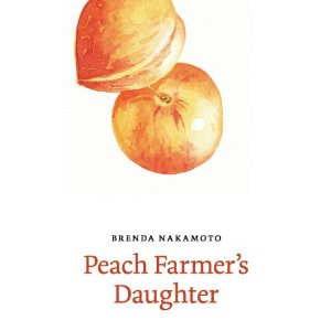 Peach Farmer's Daughter