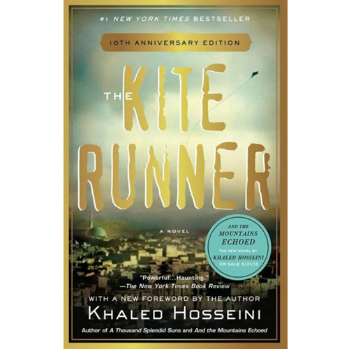Image For 2005 -- The Kite Runner